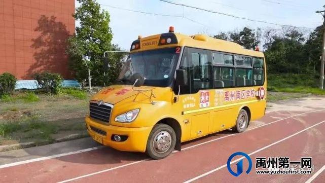 禹州南区学校高中优秀生物、地理教师各一名,月薪6000左右