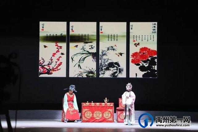 """庆""""十一""""禹州市豫剧团文化惠民演出"""