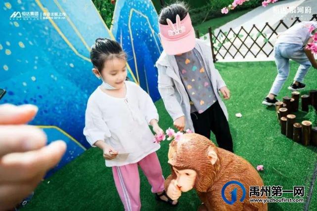 这个国庆小长假,禹州恒达滨河府又成了热搜王!