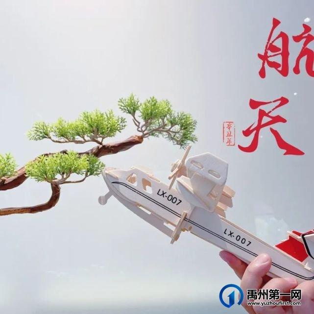 鼎沸全城!禹州耀润九和源著国庆活动圆满落幕!