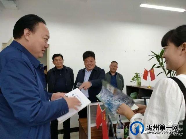 爱心助学,兴学育人—记禹州高中举行助学捐赠授牌仪式