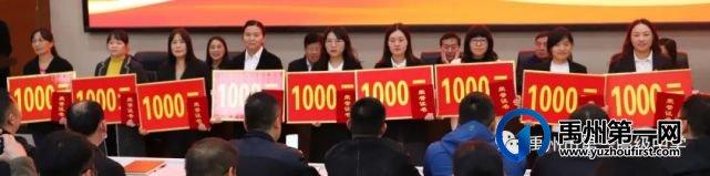 禹州一高2020—2021学年度下学期表优授奖大会