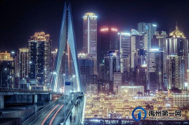 明年,禹州人就可以坐着高铁去重庆吃火锅啦~