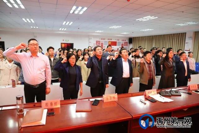 禹州一高2021年新教师入职见面会