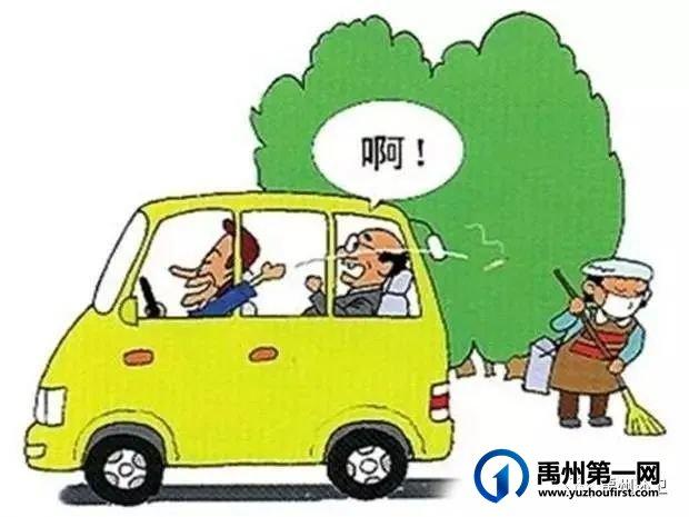 """禹州环卫:向车窗抛物说""""不"""" 争做文明有礼市民"""
