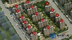 禹州御湖湾林溪19#楼取得商品房预售许可证