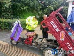 群众车坏十字路口,禹州交警迅速来帮忙